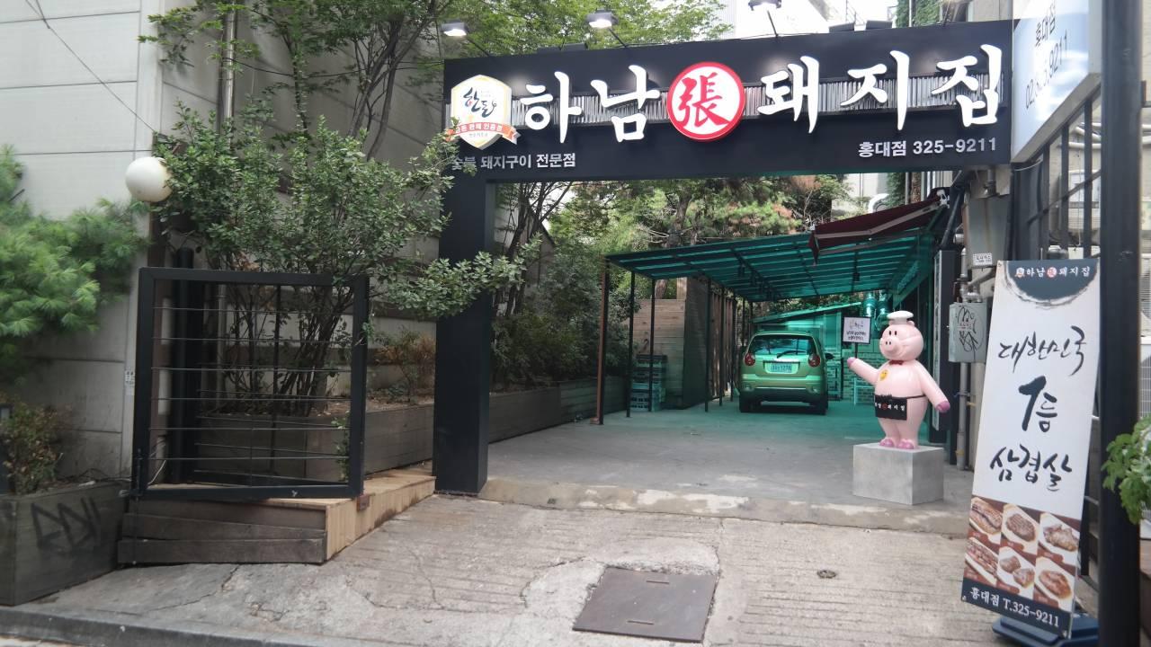 Restaurant images